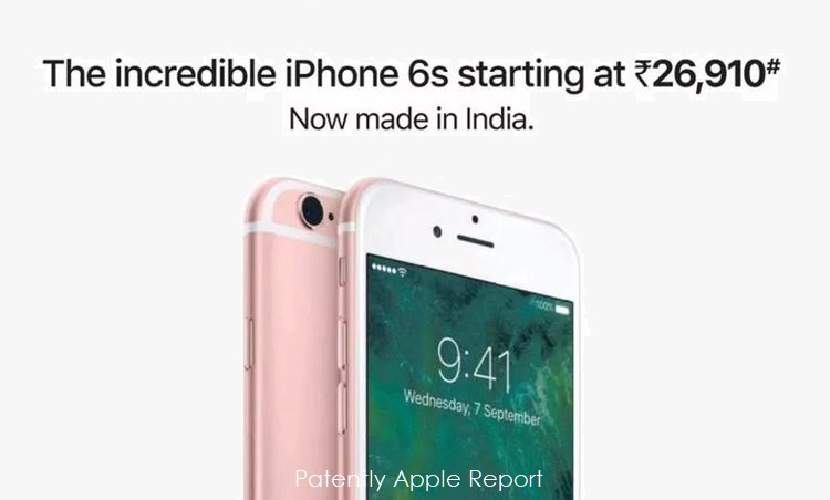 1 x cover iPhone 6 Made in India