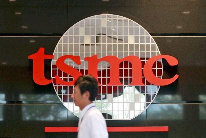 1 C TSMC report logo