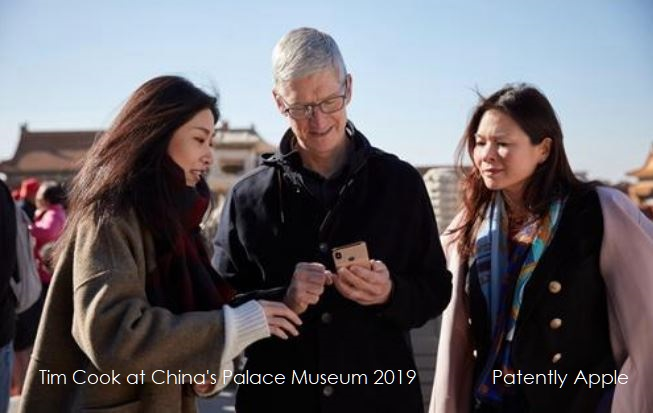 2 XF TIM COOK AT CHINA'S PALACE MUSEUM 2019