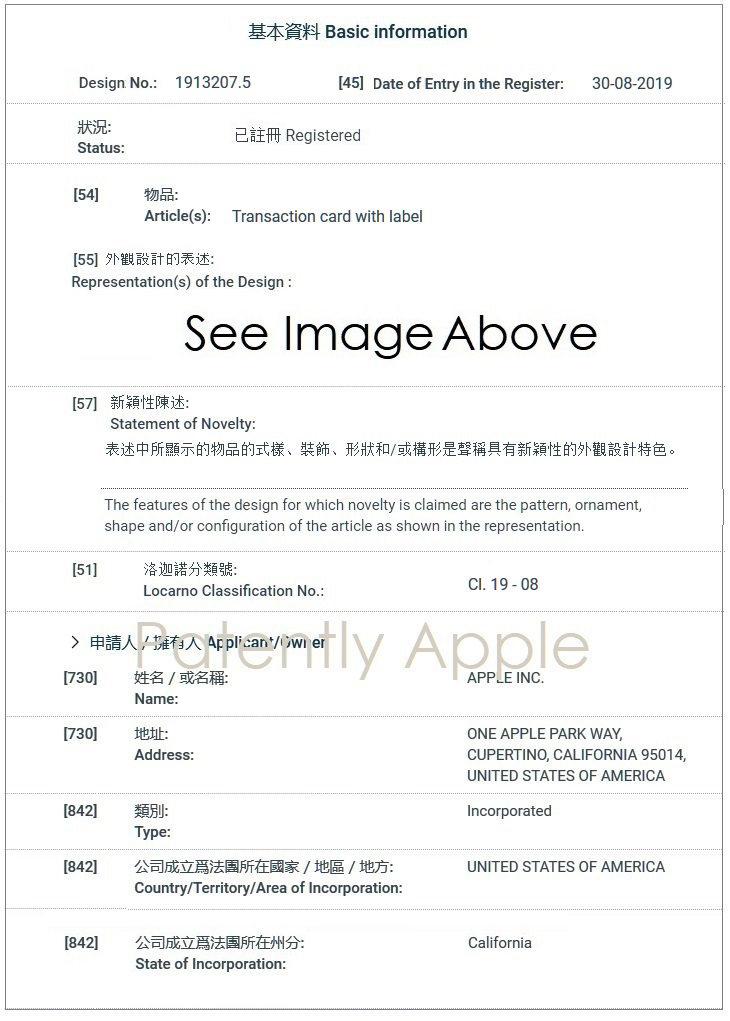 5 - 1 EXAMPLE OF HONG PATENT DESIGN PATENT FOR APPLE TRANSACTION CARD - PATENTLY APPLE IP REPORT AUG 31  2019