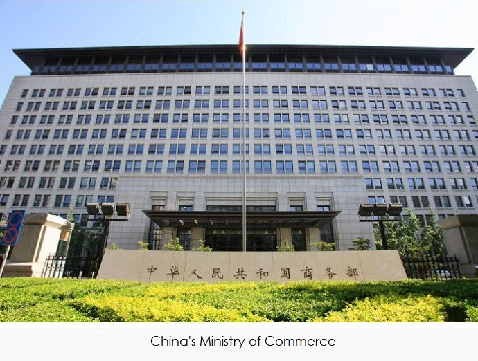1 X Cover China's ministry of commerce