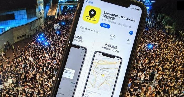 Výsledek obrázku pro Hong Kong App Store HKMap