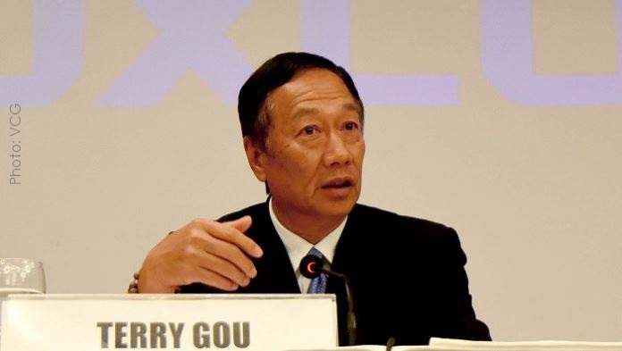 1 Cover Terry Gou  Foxconn  Taiwan Presidential Candidate