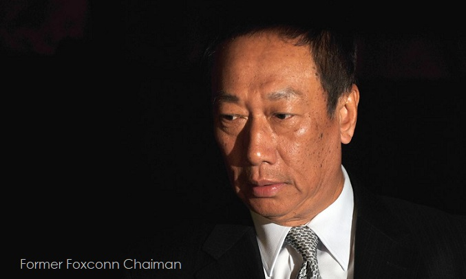 1 x cover terry gou loses Twaiwan primary