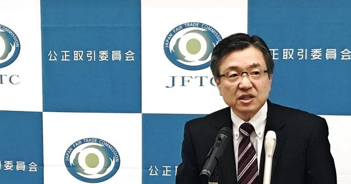 1 cover Japan's Fair Trade Commission