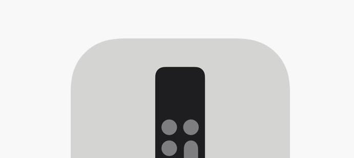 1 Cover - Remote tm report