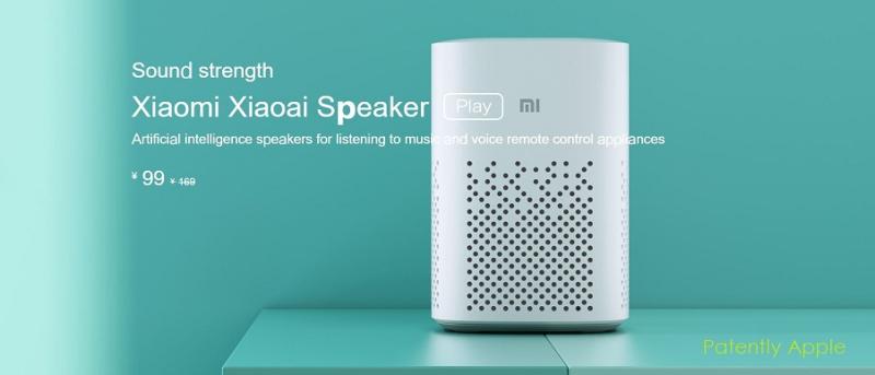 1 x Cover - xiaomi smart speaker