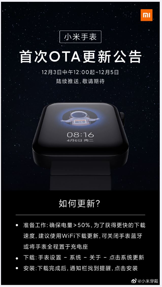 2 Xiaomi Watch update  supports iOS