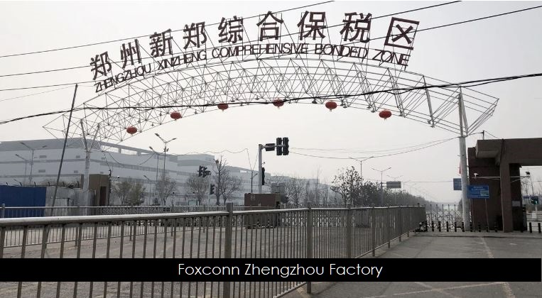 1 x Cover Foxconn iPhone plant