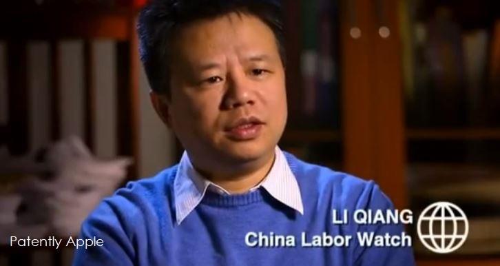 2 Li Qiang