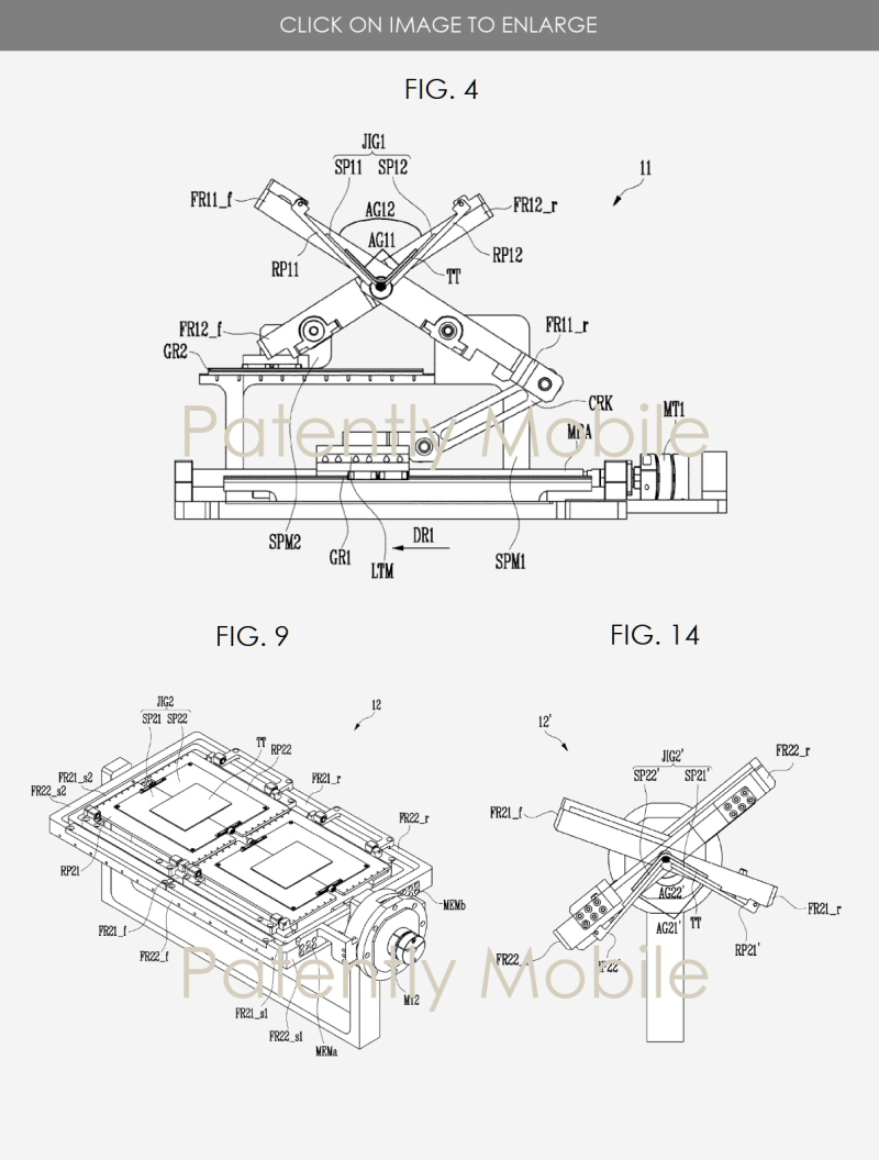 6 Samsung Galaxy Fold  Folding Test Device
