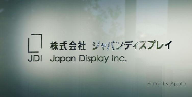 1 X C JAPAN DISPLAY