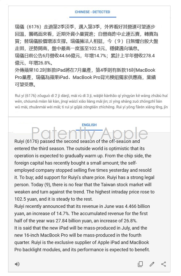 2 x chinese report and translation on Apple iPad and Macbook pro