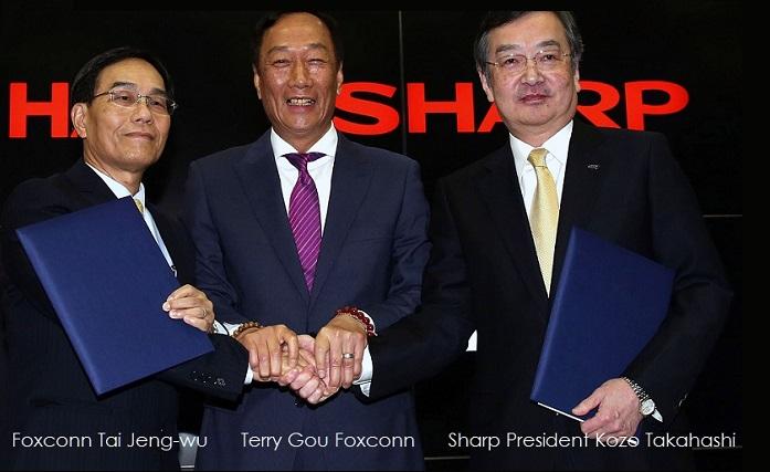 1 cover Foxconn Sharp acquisition 2016