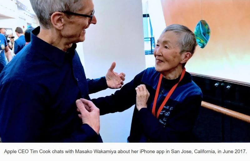 1 cover cook with massako wakamiya 81  apple developer