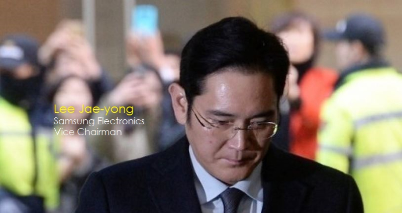 1 X cover Samsung vice chairman Lee