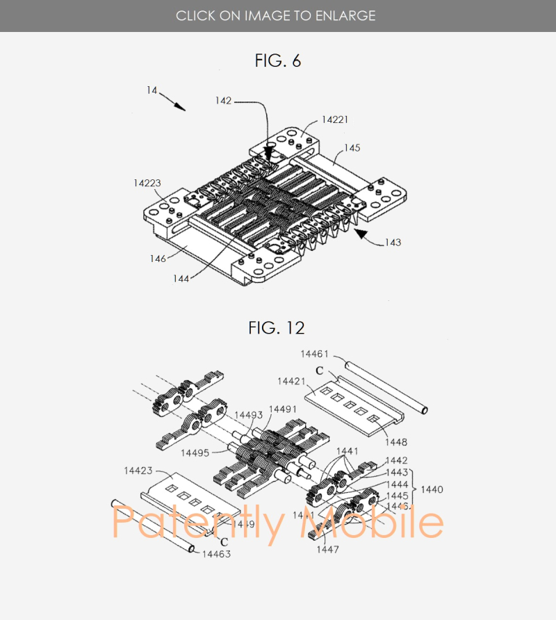 4 x Oppo foldable smartphone patent focused on the hinge
