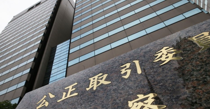 1 x cover japanese regulators