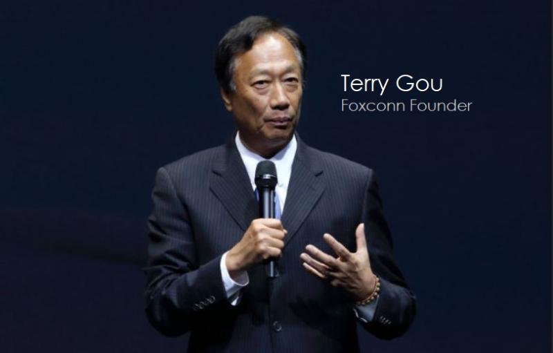 1 x cover Terry Gou  Foxconn