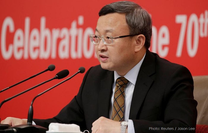 1 x cover Wang Shouwen Vice Minister of Commerce