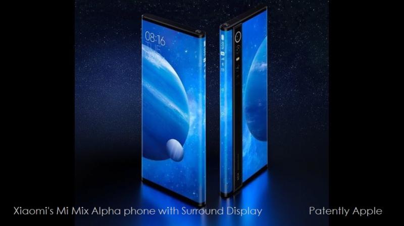 2 Xiaomi surround display