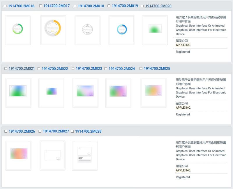 3 Apple Inc. Design Patents Hong Kong Mar 22  2020