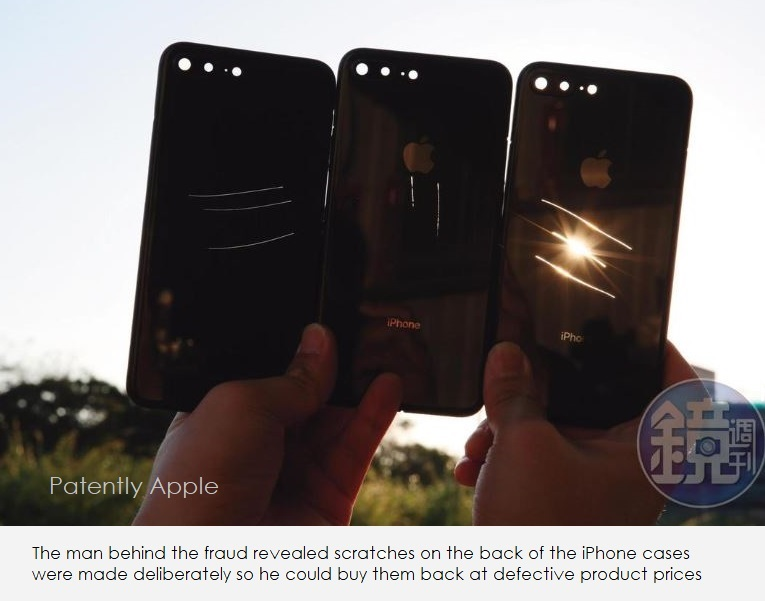 1 x jp - Cover - iphone with defective parts sold by Foxconn employees