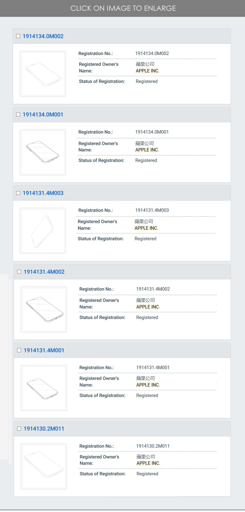 5 X Final iPhone 11 design patents
