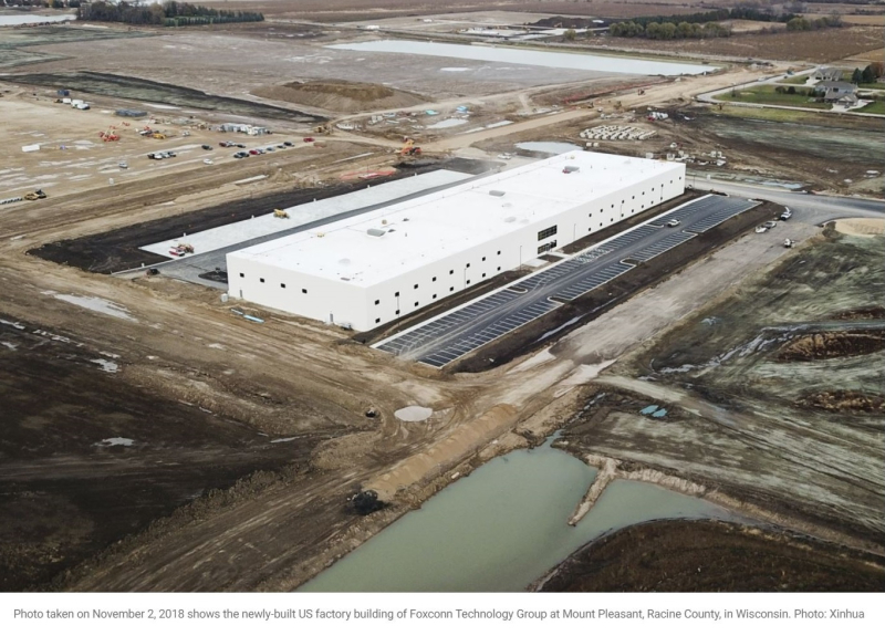 1 extra  photo of completed foxconn plant for phone displays