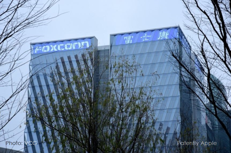 1 X Cover foxconn building