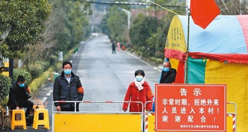 1 X Cover - China shut down image in Zhengzhou City  Henan Province -