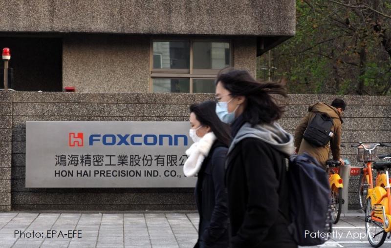 1 x cover Foxconn