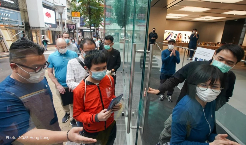 1 X cover iPhone SE customers in Hong Kong
