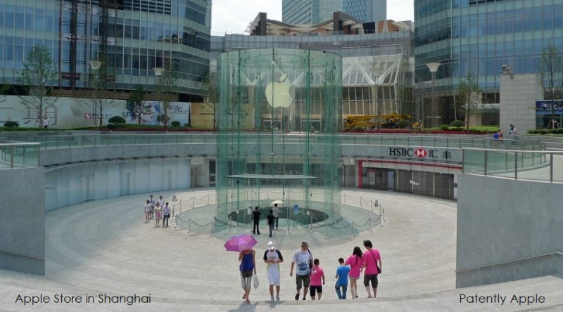 1 x Cover Apple Store China smashed