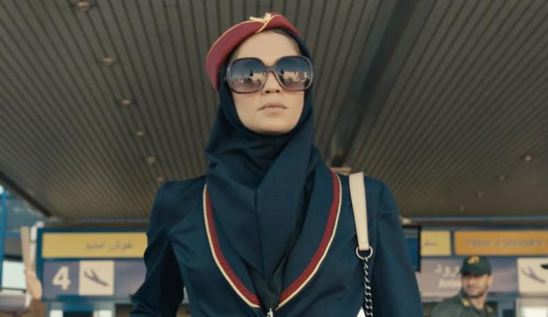1 cover Tehran  Apple TV+ series