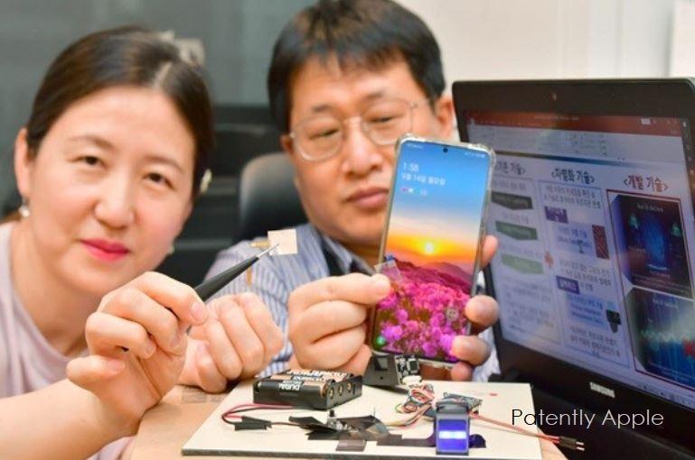 6 - anti-fake fingerprint technology