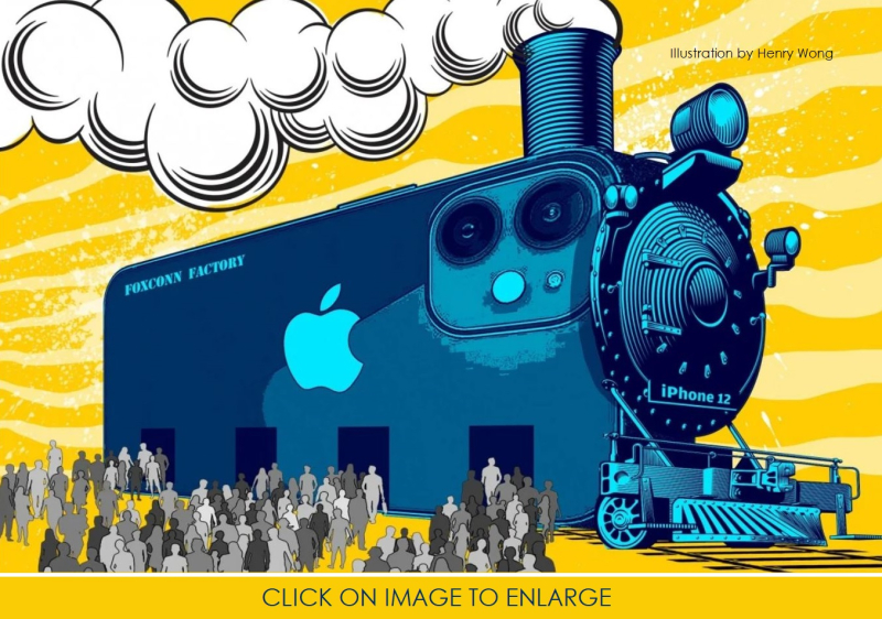 1 x cover foxcon iPhone 12