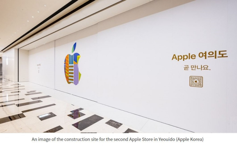 1 XF - - cover Second Apple Store in S. Korea opening soon