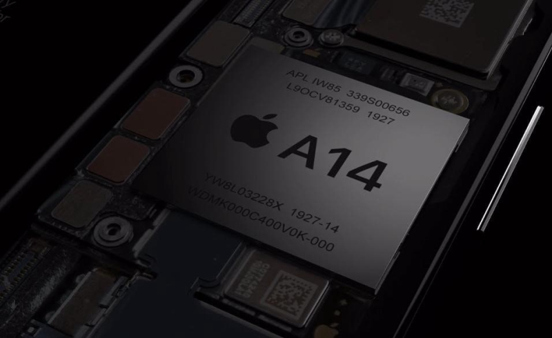 1 x cover Apple 5nm A14 chip