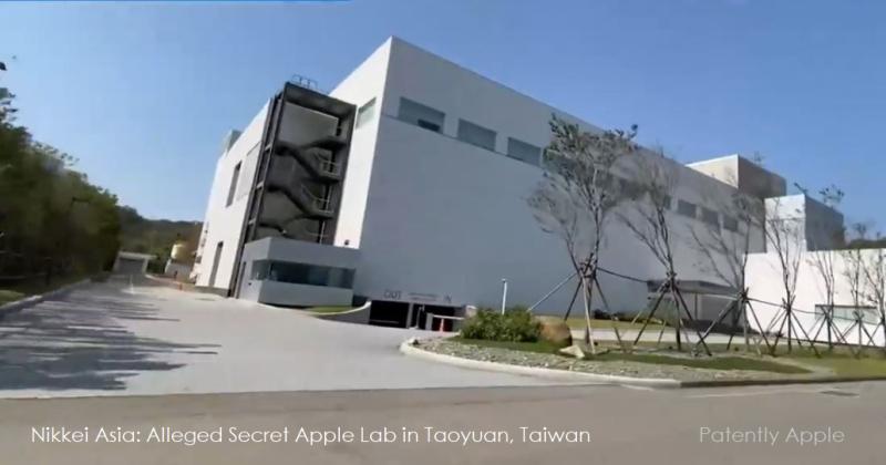 1 X cover Apple's secret facility in Taoyuan  Taiwan
