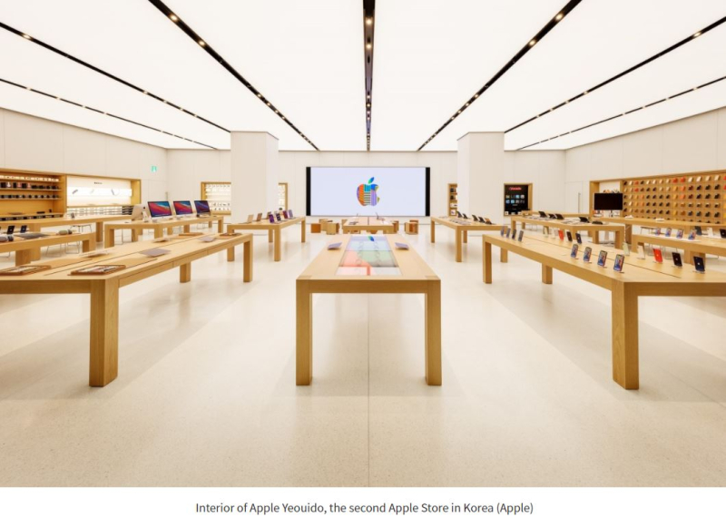 1 cover 2nd apple store opens in S. Korea