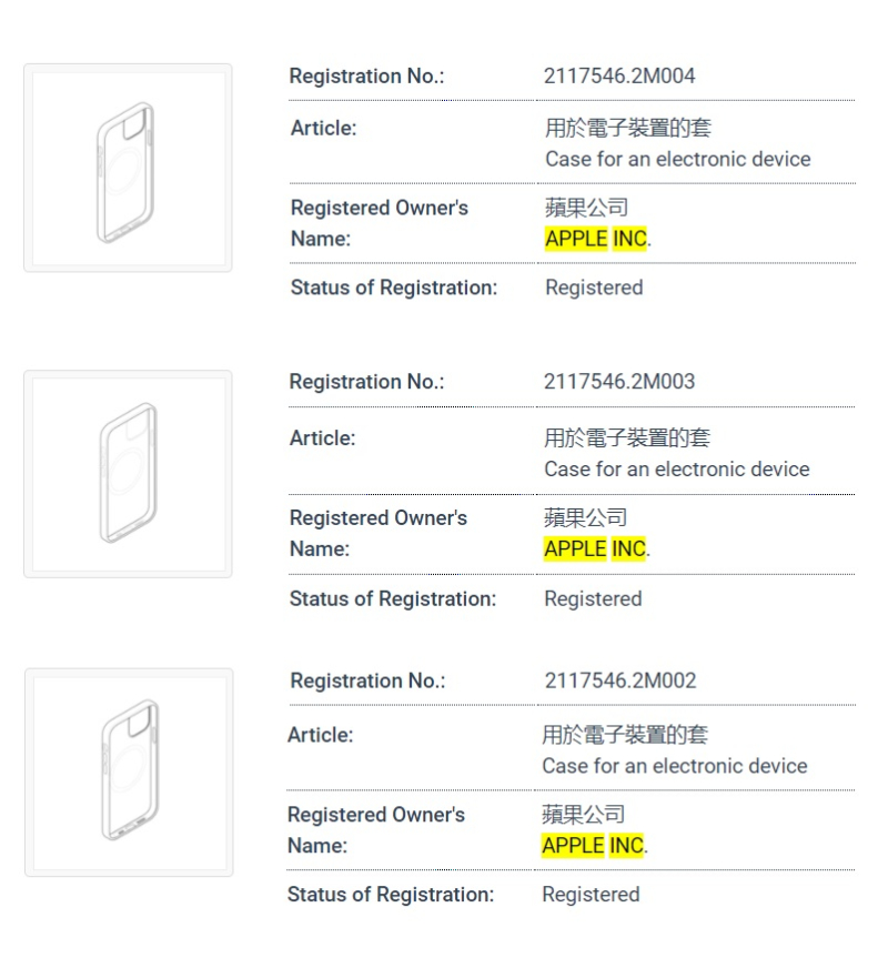 5 Apple design patent  HK  iPhone 12  12 Pro case with magsafe