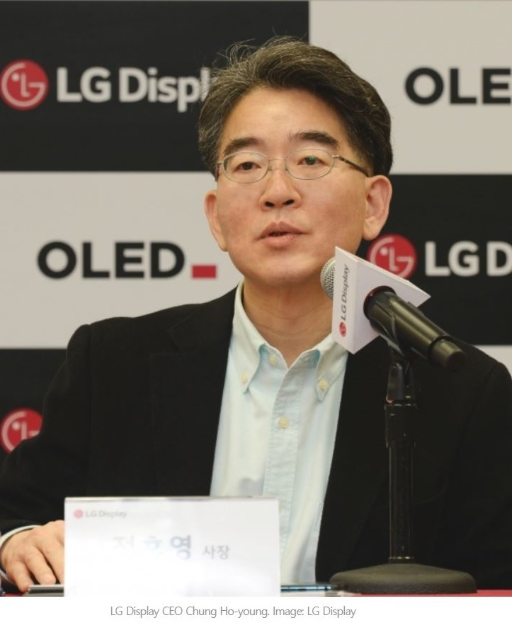 2 x LG DISPLAY'S NEW CEO CHUNG HO-YOUNG