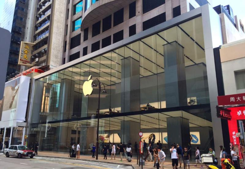 5 real apple store in Hong Kong 2015