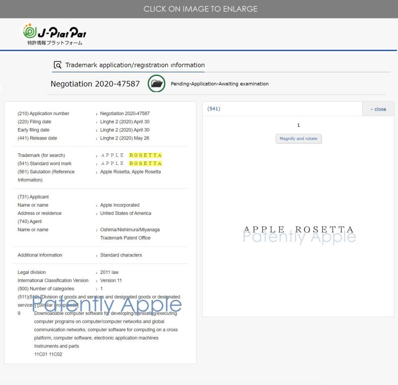 2 X FINAL -  Apple Rosetta - Japan Patent Office trademark filing information