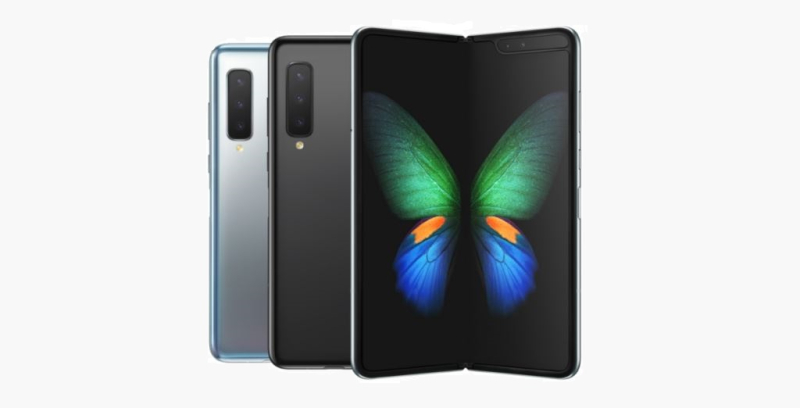 1 Cover Galaxy Fold 2 coming