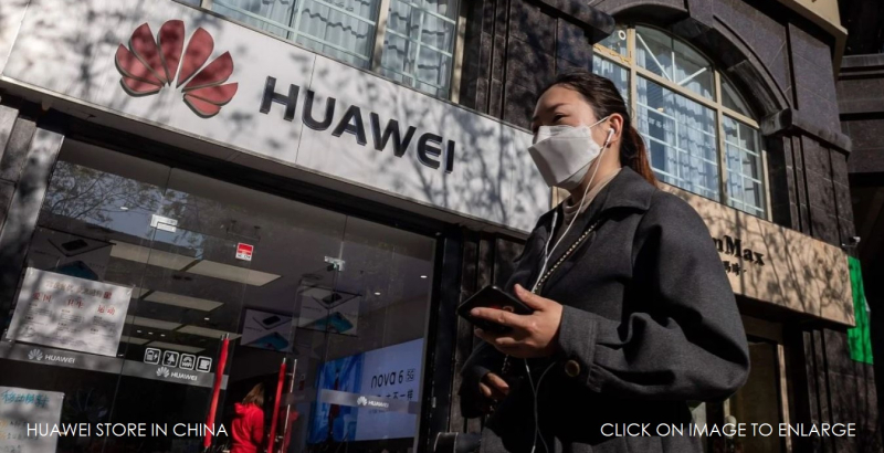 1 X cover Huawei store entrance