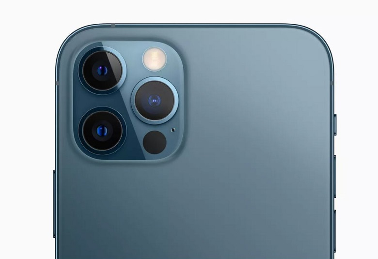 1 x cover iPhone 12 pro camera