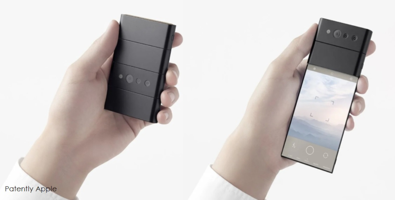 1 cover - concept phone from Oppo  the slide phone