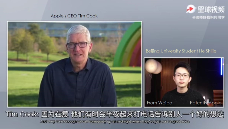 1 X Cover - Tim Cook interviewed by Chinese student